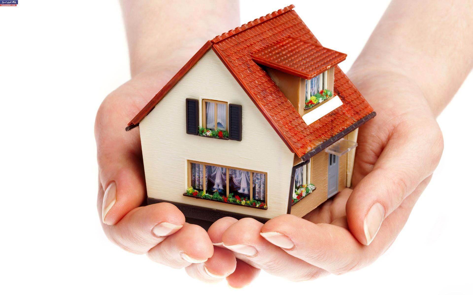 Fraude em programa habitacional